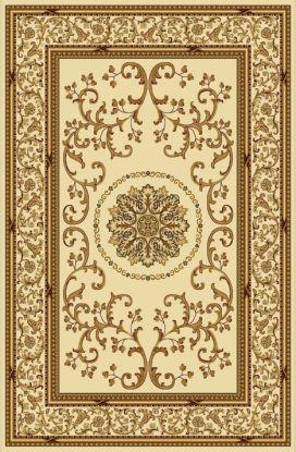 Radici USA Noble 1419 Ivory