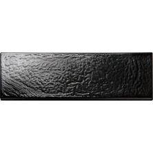 Daltile Glass Horizons Black Sand GH09281P