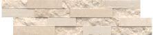 Emser Structure Marble Ivory B75STRUIV0624S3D
