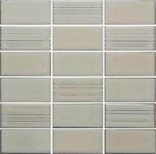Emser Nagara Ceramic Glossy Silver W50NAGASI1111MSKP
