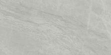 Emser Reserva Porcelain Matte Alto F02RESEAL1224