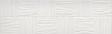 Emser Sparkle Ceramic Matte Woven White W35SPARWO1239