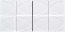 Emser Mizu Ceramic Glossy White W50MIZUWH0816MELP