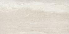 Emser Mood Porcelain Matte Ivory F44MOODIV2347