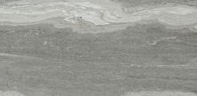 Emser Mood Porcelain Matte Charcoal F44MOODCH2347