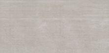 Emser Hangar Porcelain Matte/Satin Ash A40HANGAS2347
