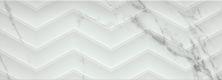 Emser Sculpture Ceramic Glossy Venato F26SCULCHVE1336