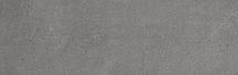 Flordia Tile Edge Carbon FTI2513E05B1
