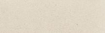 Flordia Tile Edge Snow FTI2513E0161