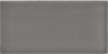 Flordia Tile Emotive Gratitude Dark Grey Silk FTIEMV6S3x6