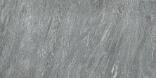 Paramount Tile Quarzi TIROL MD1066612