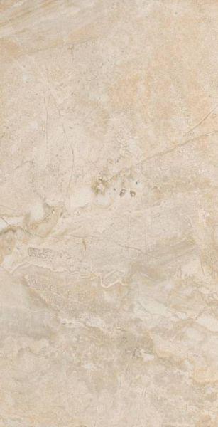 Happy Floors Amira Brillo Glossy MRBRSSY1224