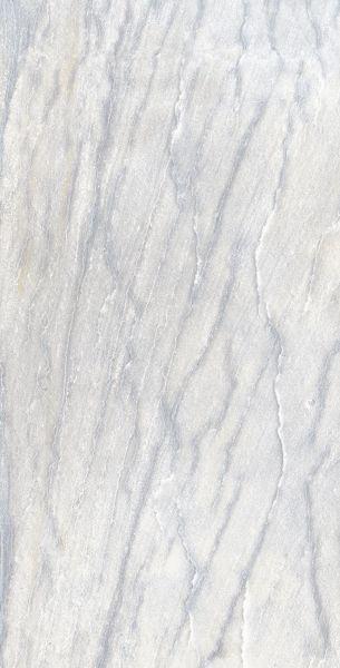 Happy Floors Macaubas Oyster Anticato MCBCT1224