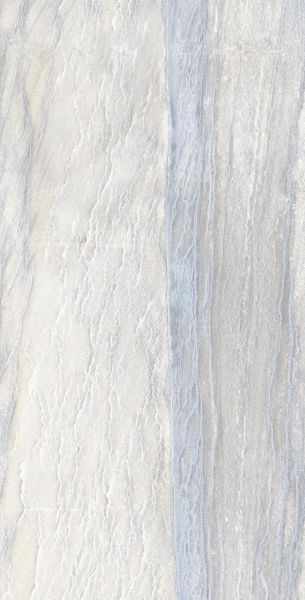 Happy Floors Macaubas Oyster Natural MCBRL1224